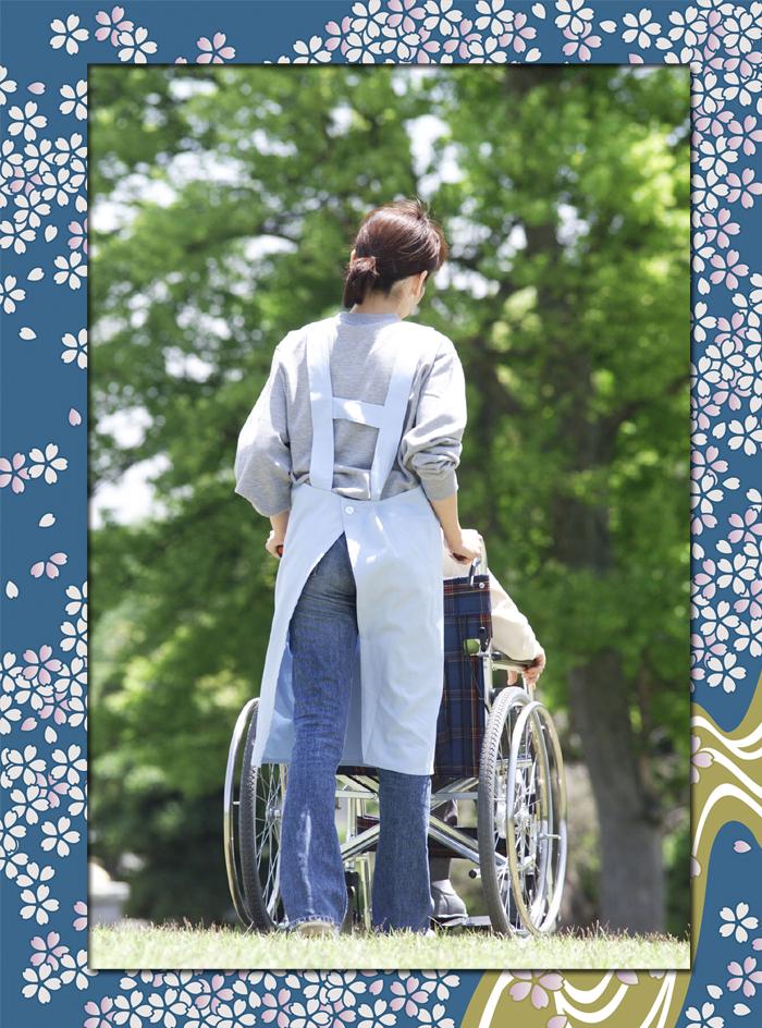 支所 醍醐 京都市役所/醍醐支所の天気